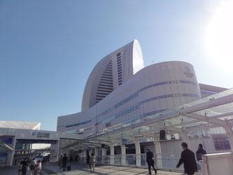 会場はパシフィコ横浜でした