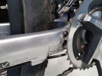 Chainsuck Carbonrahmen MTB