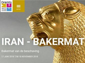 Drents Museum Assen