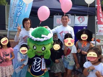 杉戸高野台ハロウィーンイベント