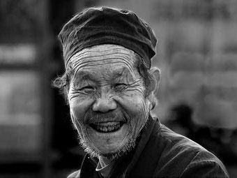 Sourire de Chine - Sylvain Pezeril