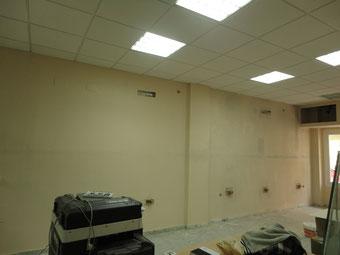 empresa reformas huelva adecuación de local baño pintura falso techo oficina