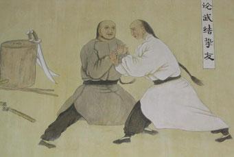 Taiji- traditionelle, gesunde Kampf-& Bewegungskunst