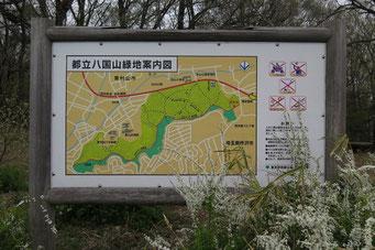 演奏のあと近くの八国山緑地を散策してみました。