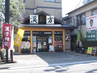川上薬店駐車場