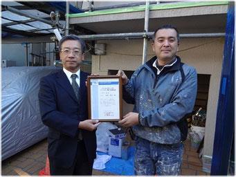 ナノコンポジットWを製造する水谷ペイント㈱水谷社長との認定記念スナップです!