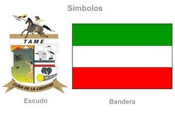 simbolos de Tame cuna de la  libertad y ciudad sin fronteras.
