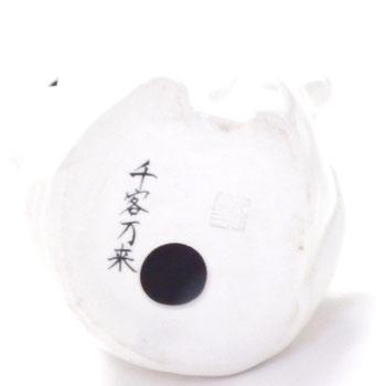 九谷焼 招き猫 ホワイト 4号(千客万来)