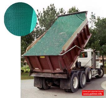 сетка для укрытия грузов транспортная Ставрополь
