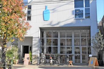 「ブルーボトルコーヒー中目黒カフェ」の2階にあります
