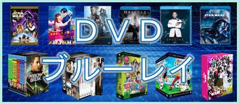 札幌DVD買取店といえばプラクラ♪