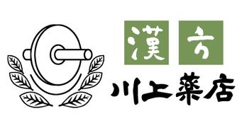 漢方専門店 川上薬店