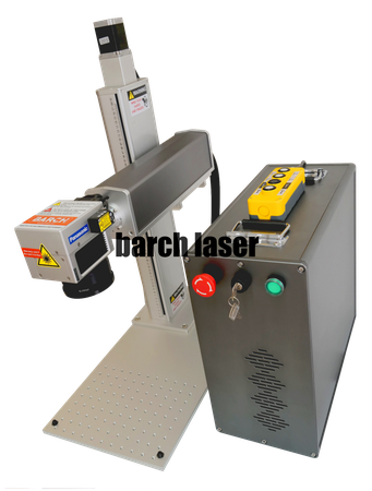 Desktop multifuntional fiber laser