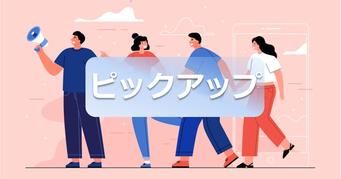 小田急ビルサービス 小田急  東京 神奈川 ビルメン ビルメンテナンス
