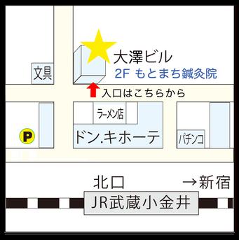 当院までの地図です。階段上って2階です。