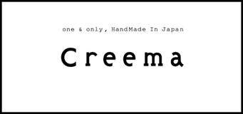 Creemaギャラリーへ