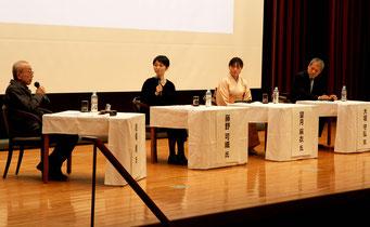 写真左から 校條剛氏、藤野可織氏、望月麻衣氏,大垣守弘氏