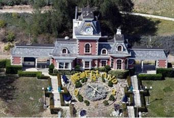Волшебный парк «Neverland»