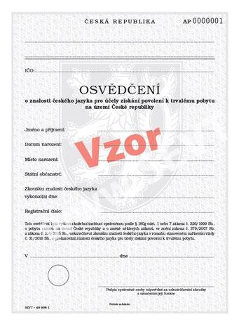 Образец сертификата, который студент получает после успешной сдачи экзамена на ПМЖ