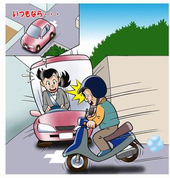 一時停止違反をするバイク・自転車