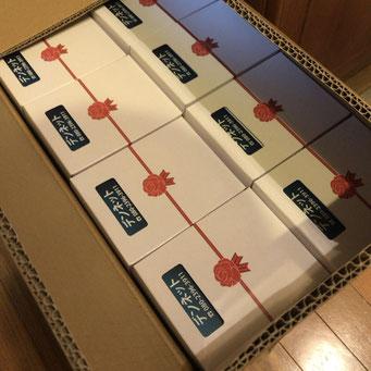 箱詰めされたデンネットオリジナル「デスクメモ」