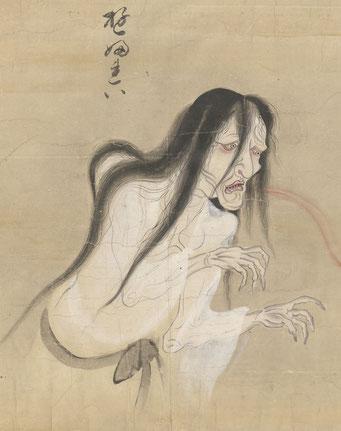 Yurei Japanese Tattoo Bedeutung