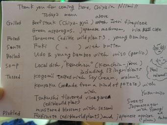 本日の献立を英語で書いて記念にして頂きました。dinner menu in Chiyaoutdoorhouse in English