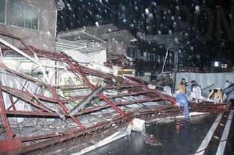 平成3年台風19号