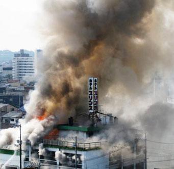 ホテル火災