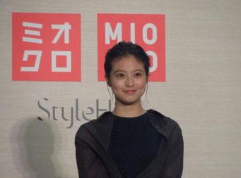 今田美桜さん