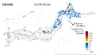2020.01.22積雪の状況