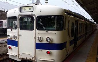 関門トンネルを通る電車