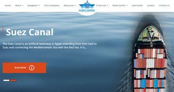 国営スエズ運河庁のwebサイトにリンク