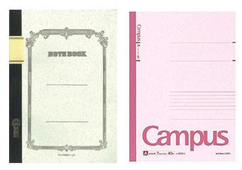 ツバメノートとキャンパスノート