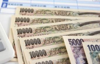 お金(本文とは関係ありません)