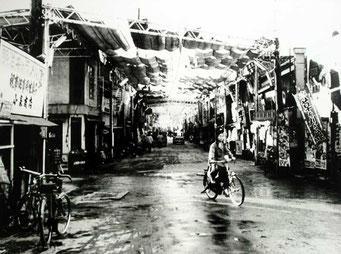 三原市本町商店街(昭和36年)