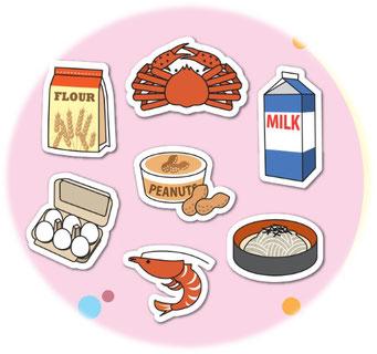 7大食物アレルギー物質