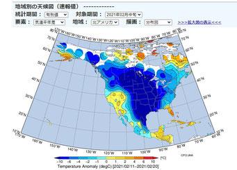 北アメリカ大陸の平年気温差