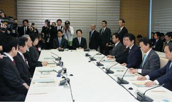 国家戦略特区諮問会議(首相官邸)