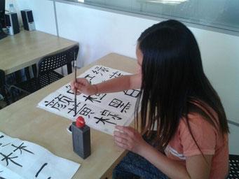 Curso de chino madrid