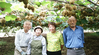 日本キウイフルーツ協会 千葉支部