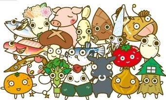 山口県の農林水産物キャラクター