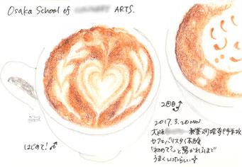 上子のラテアート初挑戦 experience of latte art (2017.3.20MON)
