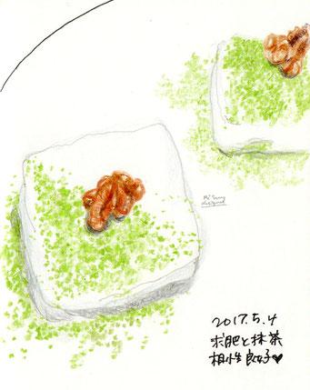 求肥と抹茶を使った和菓子 Japanese sweet using Gyūhi and the powdered green tea (2017.5.4)