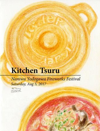 Kitchen Tsuru (2017.8.5SAT)