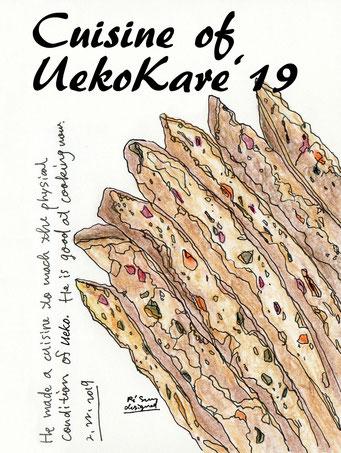 cuisine of UekoKare