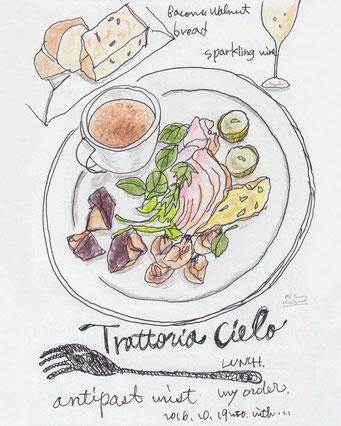 【 Trattoria Cielo 】トラットリア チェーロ (2016.10.3 MON)