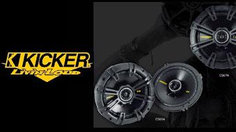 18:フロントスピーカー16センチ2ウェイ(KICKER製)
