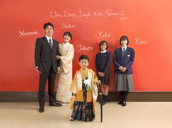 七五三 家族写真
