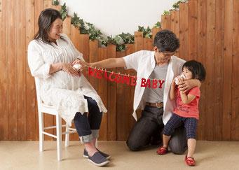 マタニティフォト 家族写真